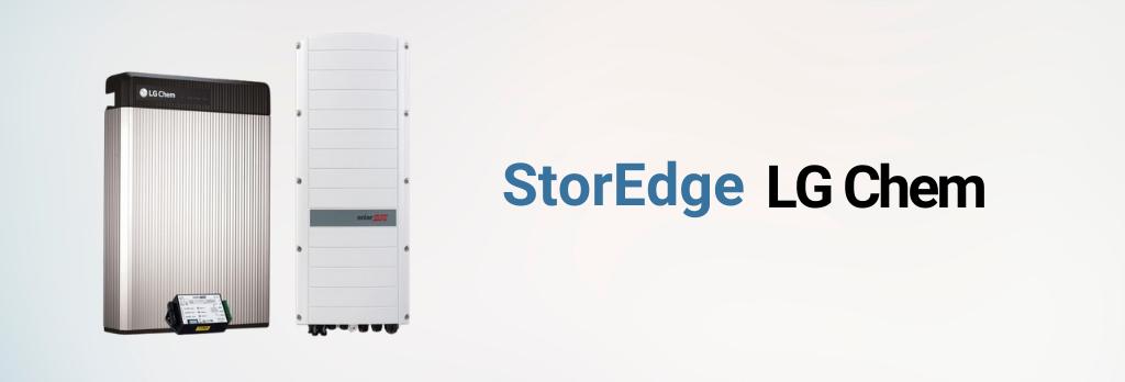 StorEdge LG Chem (1)